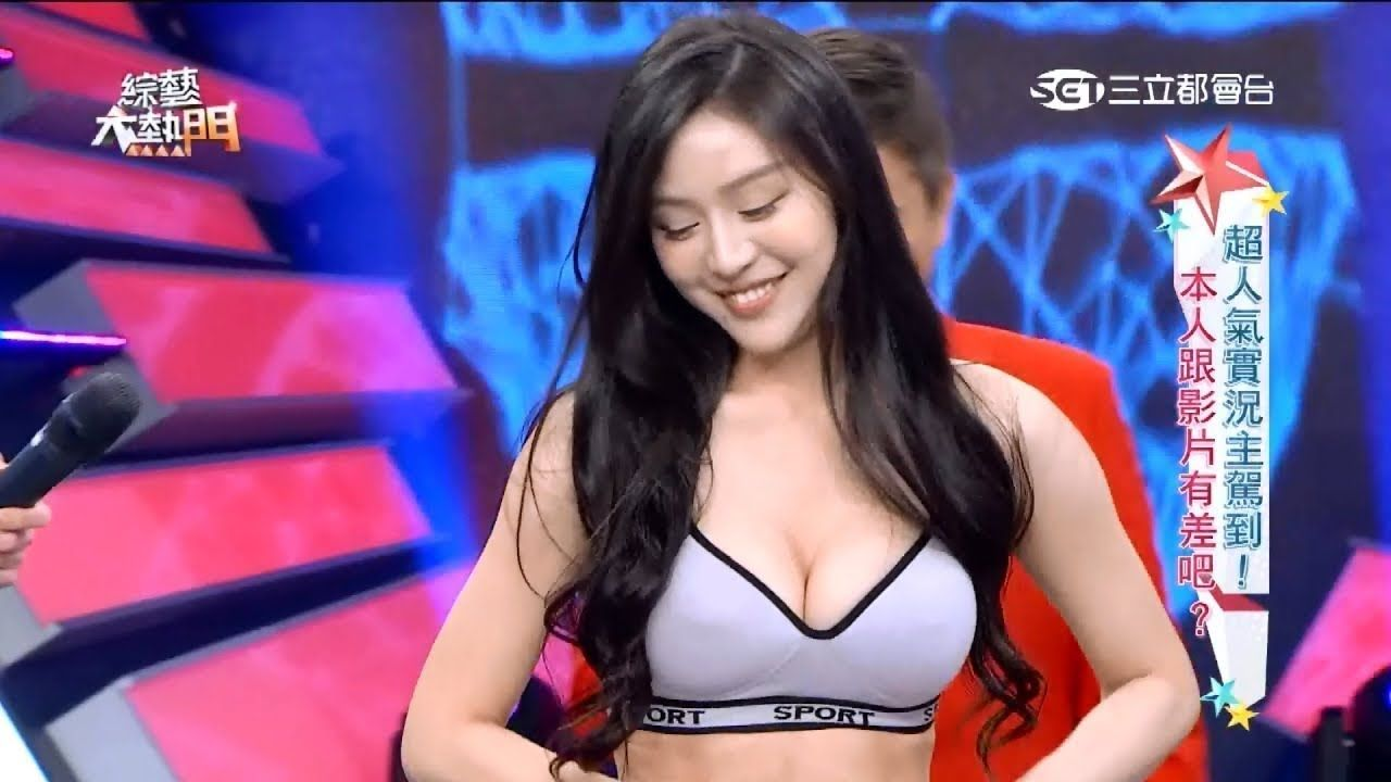 Sexy asian game show